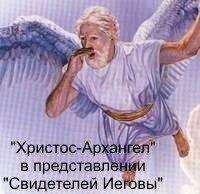 http://missia.od.ua/uploads/posts/2008-10/1224765458_archangel.jpg