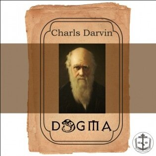 Дарвинизм как догма
