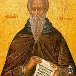 Неделя 4-я Великого поста - Преподобного Иоанна Лествичника