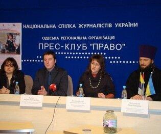Состоялась пресс-конференция посвященная благотворительной акции «Копилка Добрых Надежд» по сбору средств для лечения онкобольных детей