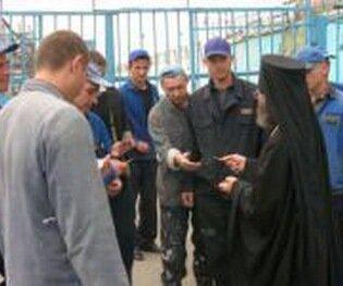 С 12 по 14 мая 2011 года в Киеве состоялась I Международная конференция православного тюремного духовенства
