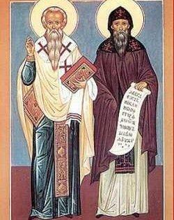 Святые равноапостольные первоучители и просветители славянские,  братья Кирилл и Мефодий