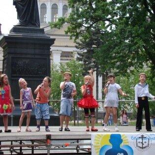 Благотворительный концерт ко Дню защиты детей