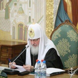 Концепция миссионерской деятельности Русской Православной Церкви