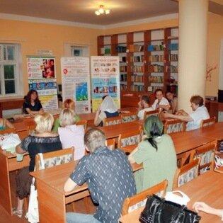 Православный медико-просветительский центр «ЖИЗНЬ»