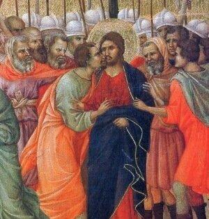 Арест Иисуса и суд Пилата