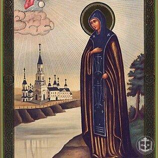 Жития святой благоверной великой княгини Анны Кашинской