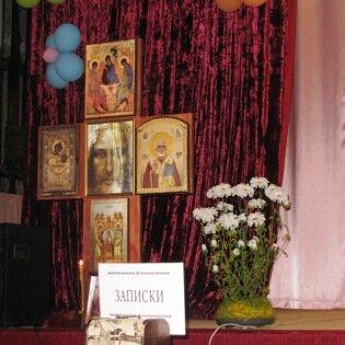 Псевдоправославие и лже-подвижничество от  Ольги Асауляк