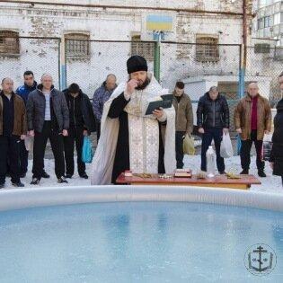 В праздник Крещения Господня в Одесском следственном из ...