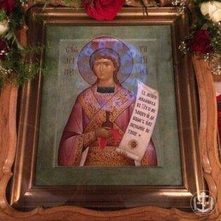 В Татьянин день одесситы молились о мире и благополучии