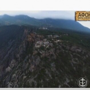 Паломничество на Афон